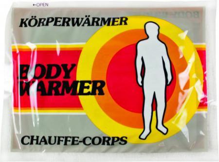 CL280_Body-warmer-470x347